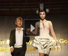 2013亚洲美业金紫荆大奖盛精彩T台秀