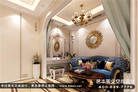 北京欧式简约风格美容院设计