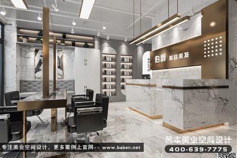 江苏省淮安伯爵美容美发美发美容综合店设计