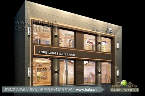 江苏省南京市LOUIS STING BEAUTY SALON图1