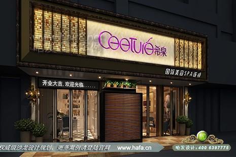 安徽省合肥市希泉国际美容spa会所采用欧式简约设计.【图2】