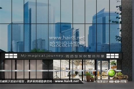 上海市MJ-MAGICAL.JOURNEY.周图4