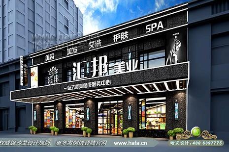 浙江省绍兴市汇邦美业一站式变美健康服务中心图2