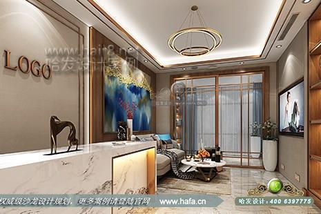 安徽省宣城市专业美容护肤中心图1