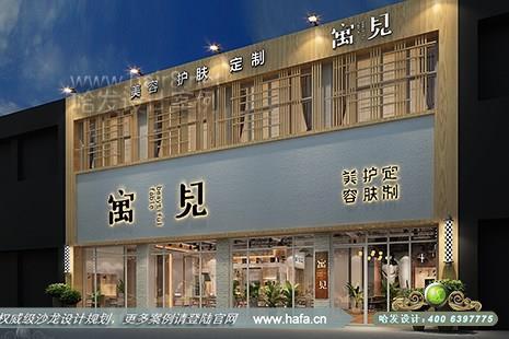 北京市岳阳遇见美容护肤定制图2