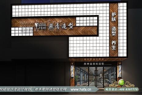 上海市燕青造型护肤造型养生图4