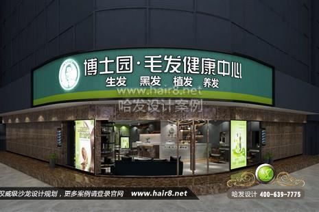上海市博士园.毛发健康中心图3