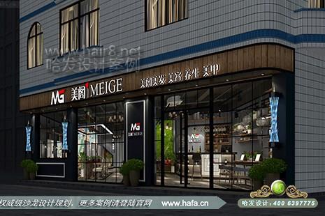 广东省广州市美阁MEIGE美发美容养生美甲图5