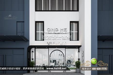 江苏省宜兴市Qinghe青禾沙龙图5