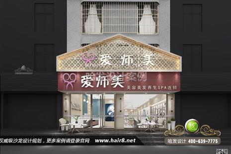 广东省揭阳市爱师美美容美发养生SPA连锁图5