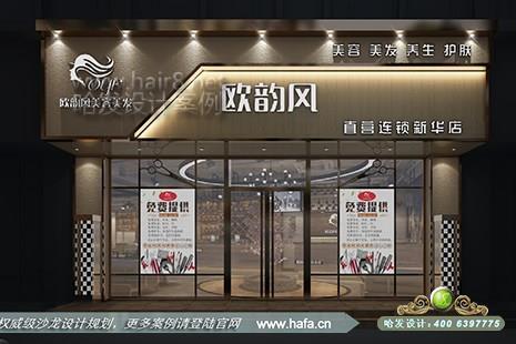 河北省石家庄市欧韵风美容美发沙龙图4