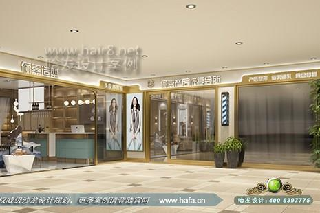 北京市俪嘉造型图4