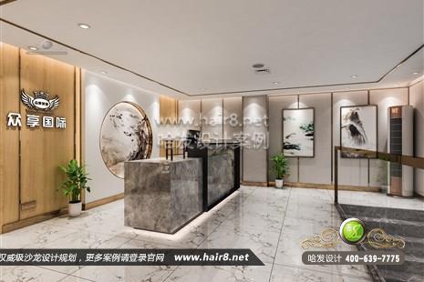 广东省广州市众享国际美容美发养生图1