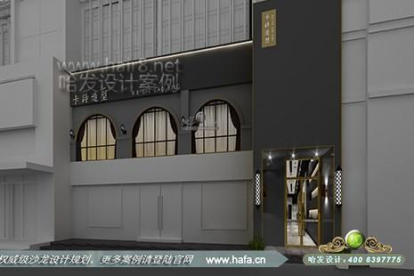 江西省宜春市卡诗造型图5