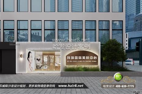 江苏省南京市科瑞国际美肤中心图3