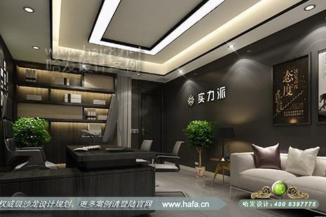 广东省揭阳市实力派永发美容美发沙龙图2