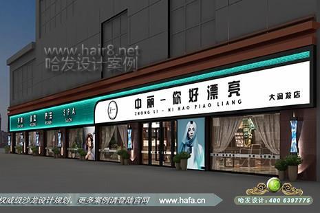 贵州省安顺市中丽你好漂亮护肤造型养生SPA大润发店图2