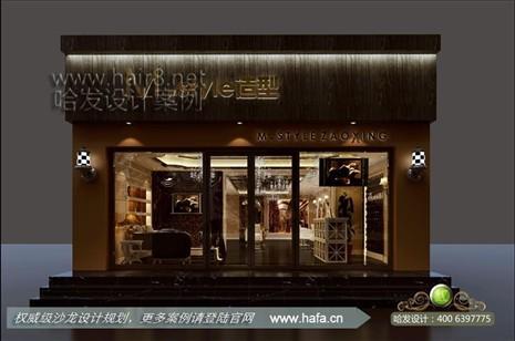营造典雅,高贵的气质美发店装修设计案例【图3】