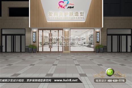 上海市爱尚美护肤造型图6