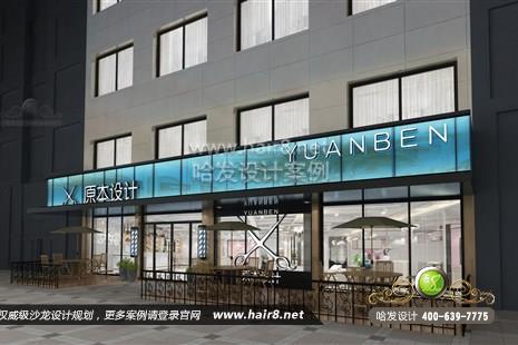 江西省赣州市原本设计图3
