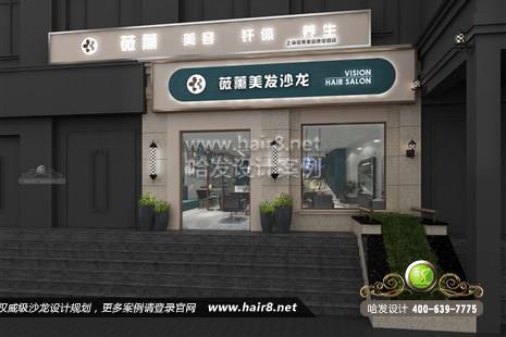 上海市薇薰美发沙龙图3