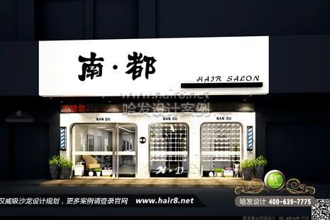 浙江省杭州市南都hair salon图5