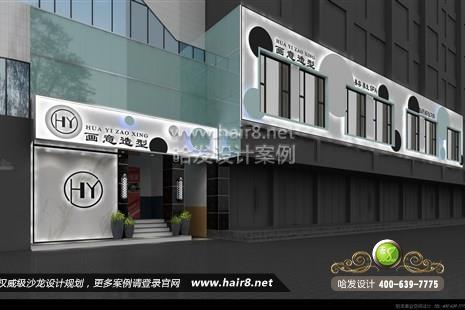 四川省泸州市画意造型HUAYIZAOXING图10