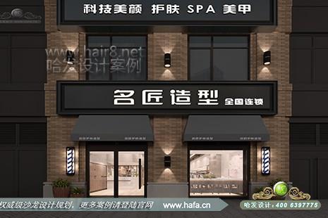 北京市名匠造型图5
