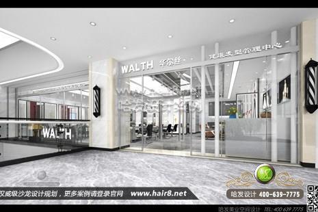 江苏省苏州市华尔丝健康发型管理中心图5