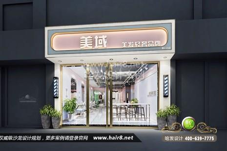 广东省深圳市美域美发轻奢品牌图3