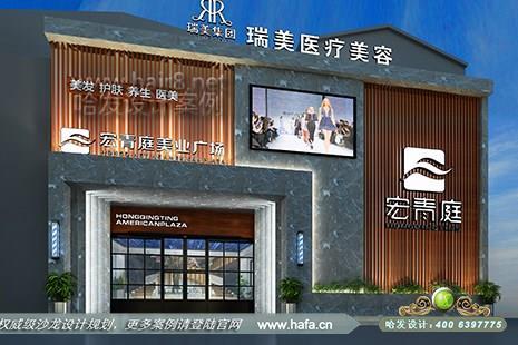 河北省沧州市宏青庭美业广场图8