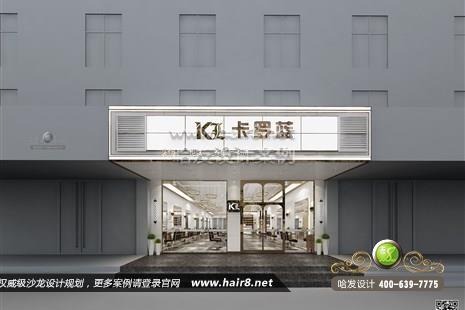 浙江省温州市卡罗蓝头疗护肤养生泰洗图5