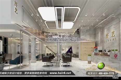 广东省深圳市纤艺美容美发养生图1