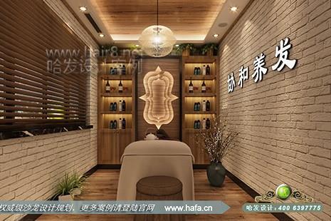 黑龙江省齐齐哈尔市一生时尚美容美发沙龙图1