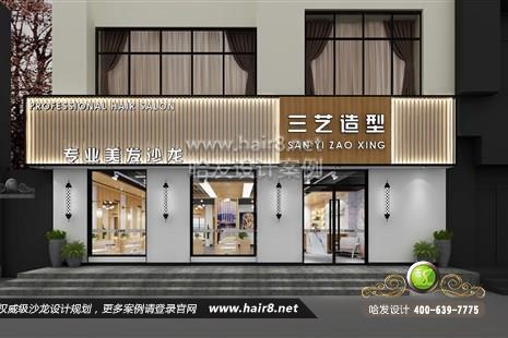 青海省西宁市三艺造型图3