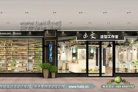 上海市亦文造型工作室图3