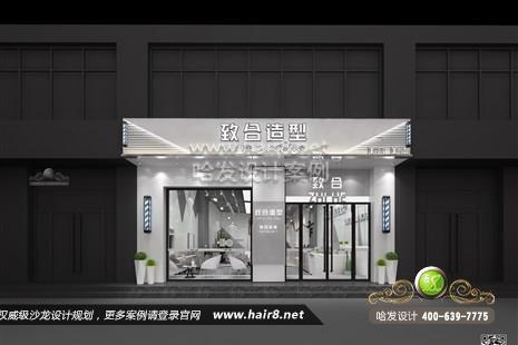 上海市致和造型美容美体图7