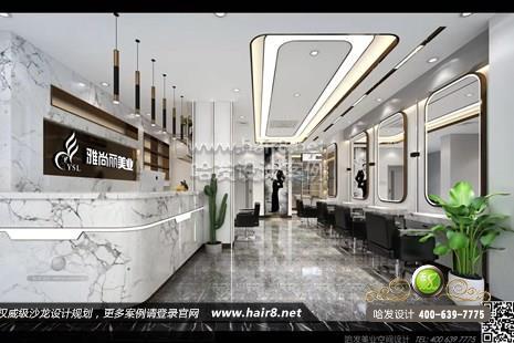 安徽省滁州市雅尚丽美业美容美发护肤SPA图1