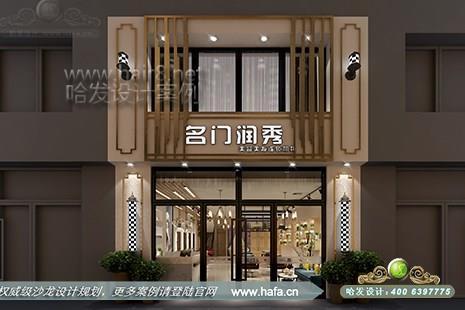 吉林省长春市名门润秀美容美发连锁机构图4