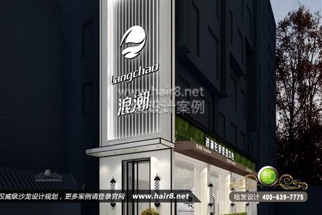 安徽省桐城市浪潮形象管理中心图6