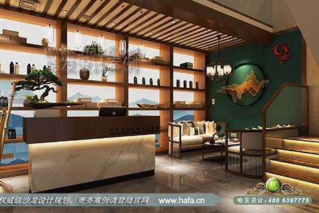 西藏市创艺美容美体美发养生图1