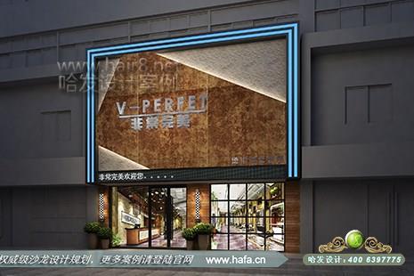 河南省信阳市非常完美烫染造型会所图2