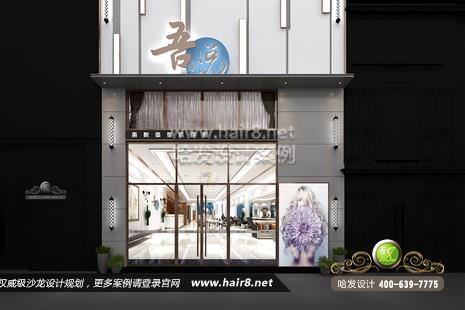 安徽省滁州市吾悦护肤造型养生会所图9