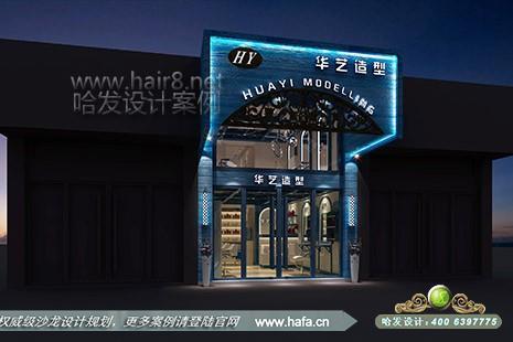 上海华艺造型理发店黑色钢质镂空门头营造通透的视感,配合蓝色木制