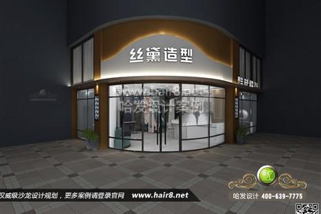 广东省广州市丝黛造型养生洗护造型SPA图5
