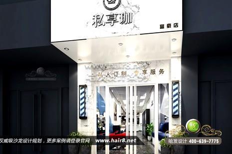 海南省海口市私享珈私人定制沙龙 富豪店图7