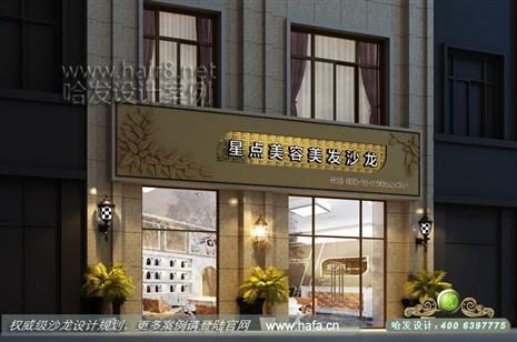江苏省宿迁市本案表现的是简约欧式风格体现时尚清新,浪漫温馨美发店图片
