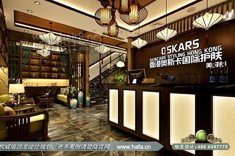 云南省昆明市香港奥斯卡国际护肤造型养生会所图1
