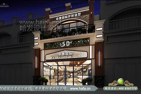 广东省深圳市卓雅国际养生护肤造型SPA图3
