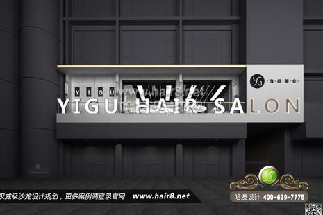 贵州省贵阳市逸谷美业YIGU Hair Salon图8